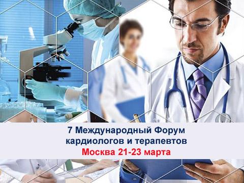Гравитационная терапия в Москве
